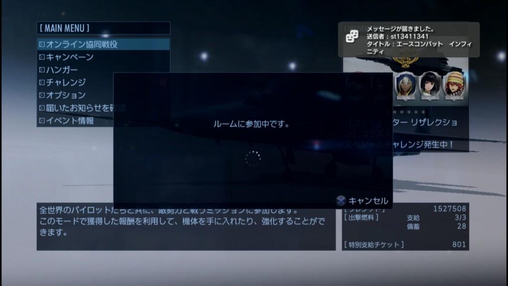2015_11_19_23_36_20