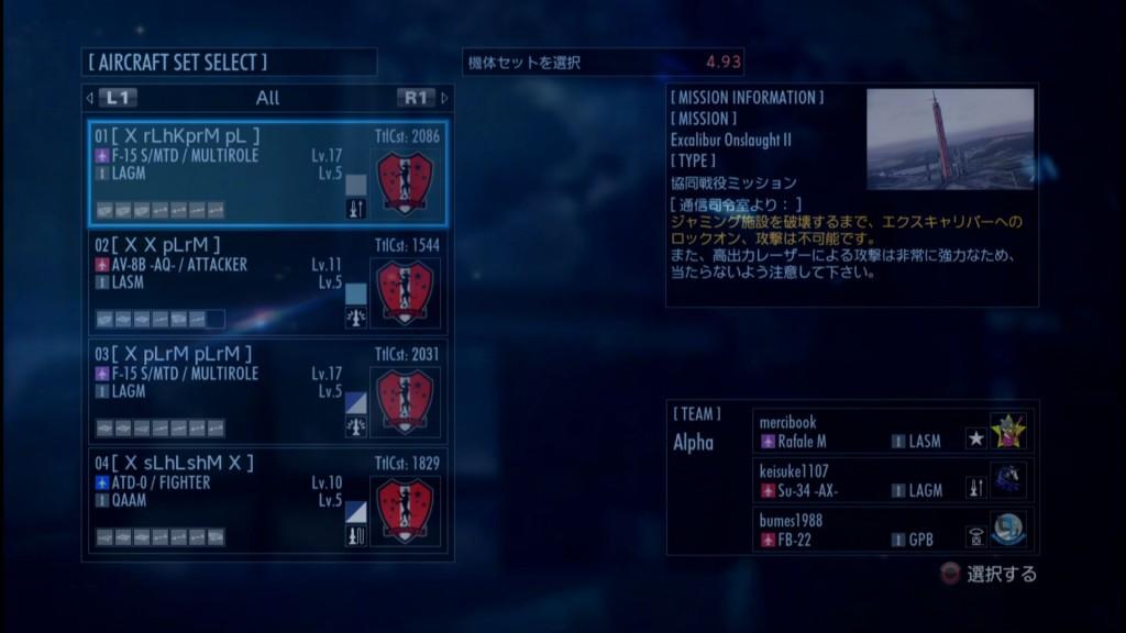 2015_11_19_23_37_19