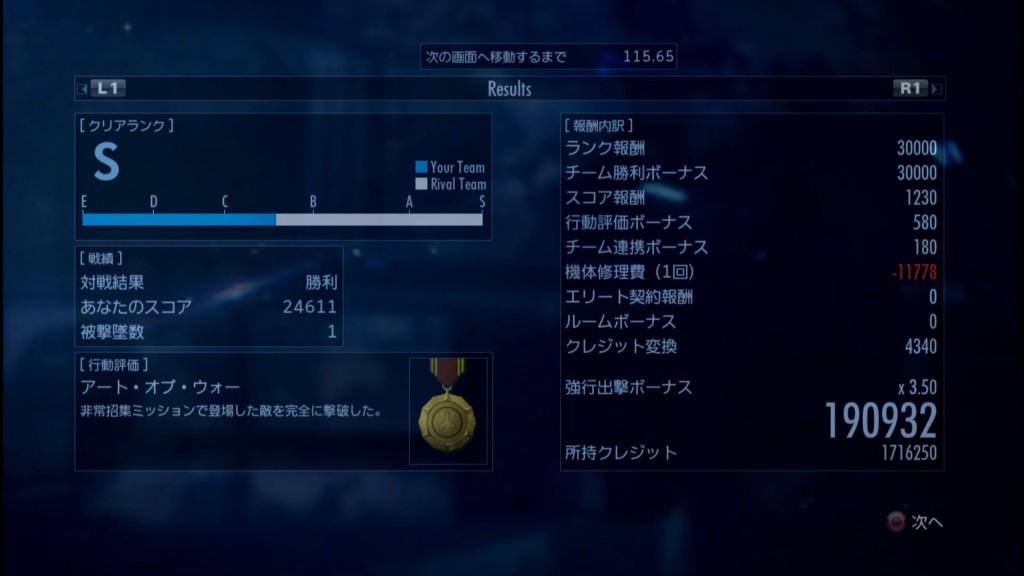 2015_11_19_23_42_52
