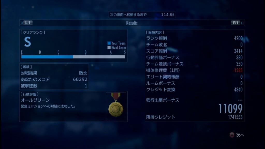 2015_11_20_0_19_6