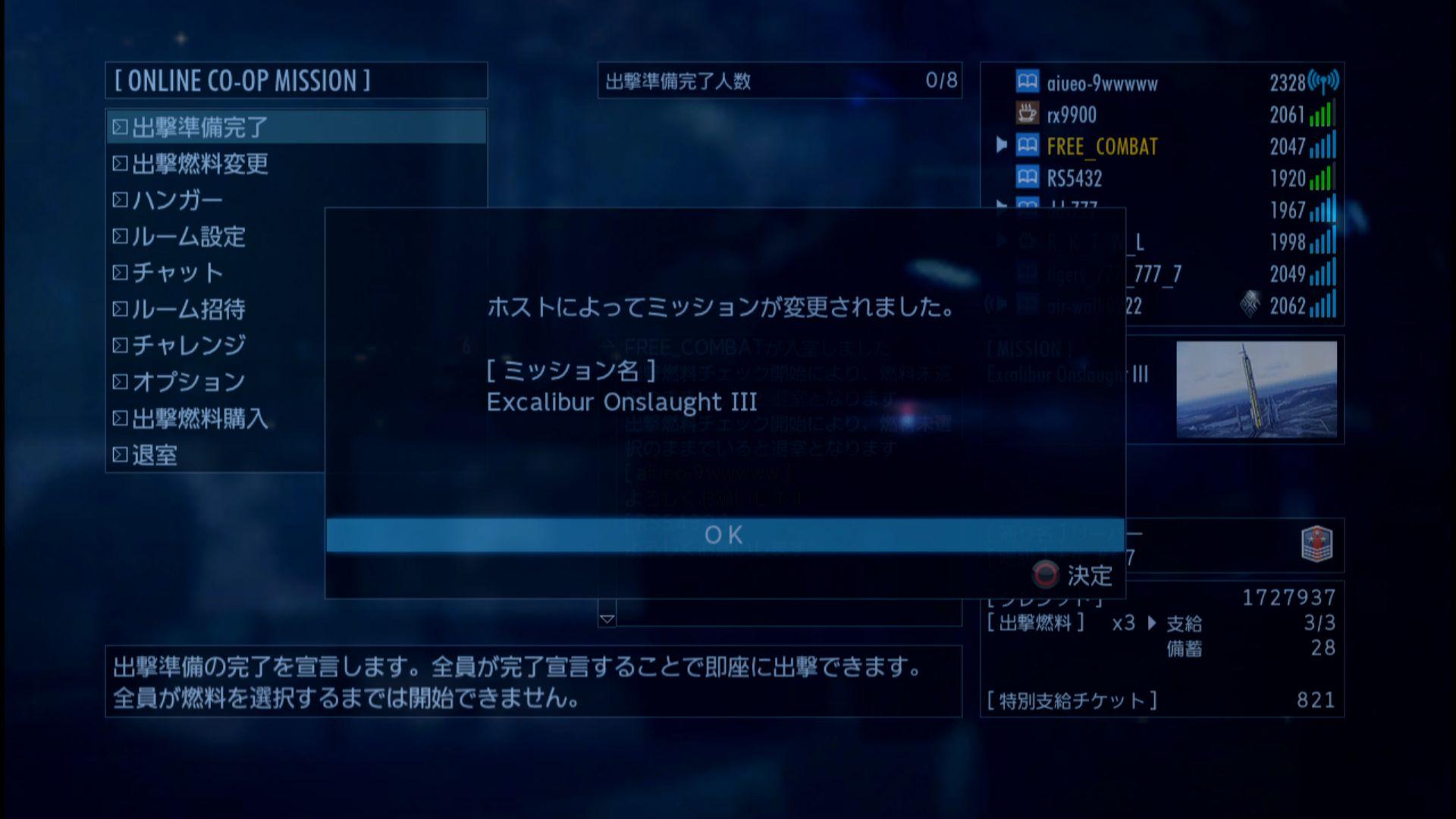 2015_11_21_0_19_37