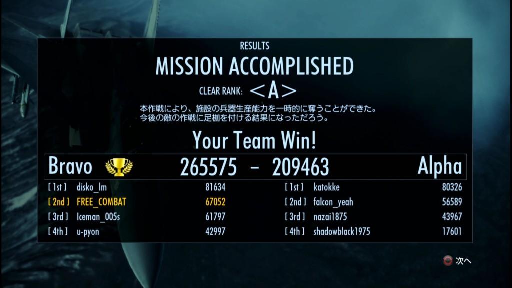2015_11_21_0_58_15