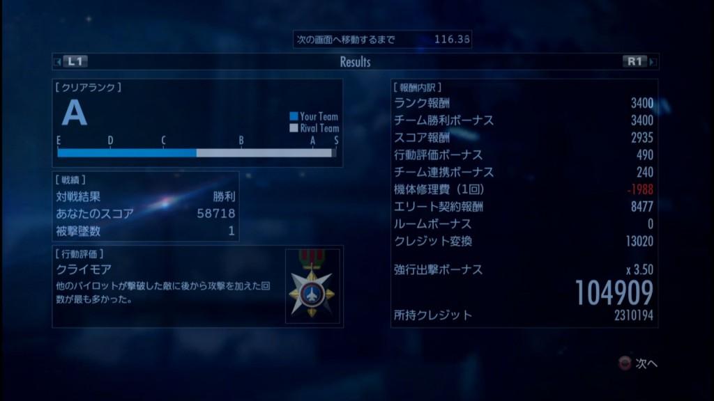 2015_11_21_1_10_35