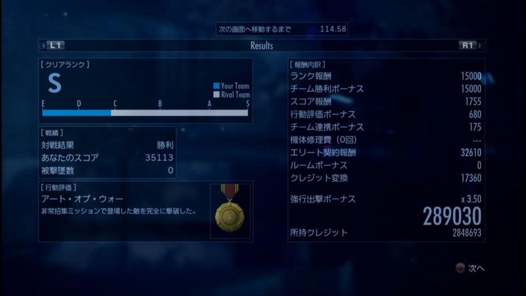 2015_11_21_1_43_27