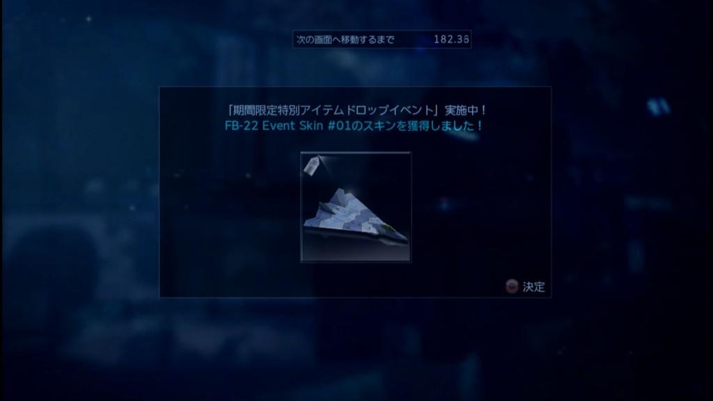 2015_11_21_2_12_50