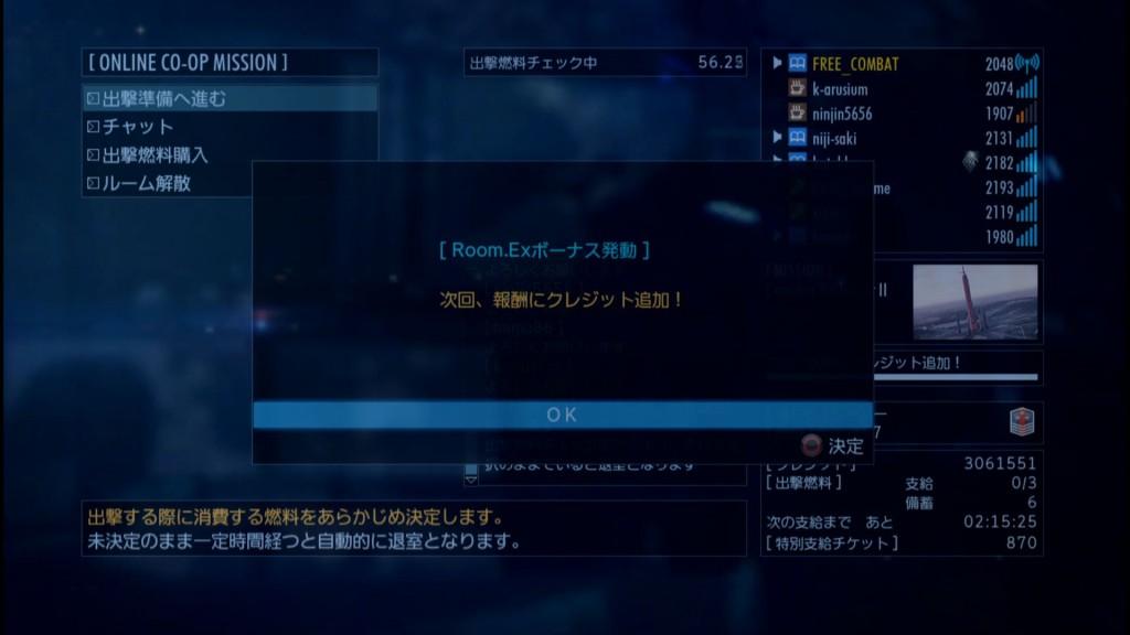2015_11_21_2_13_19