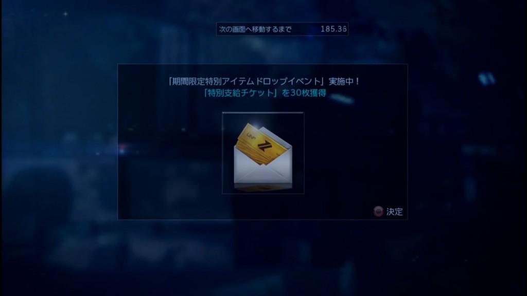 2015_11_21_2_19_47