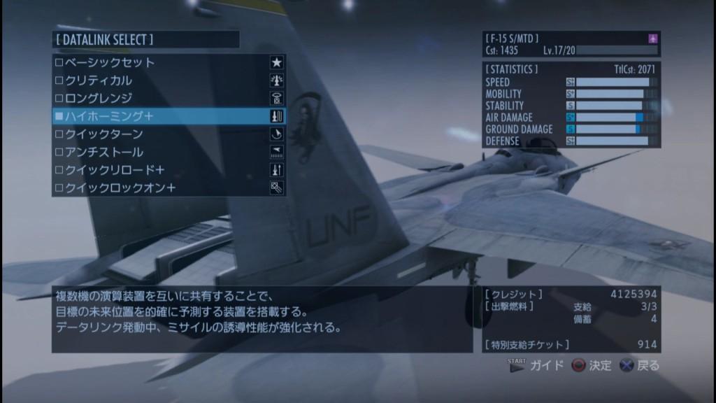 2015_11_23_12_17_24