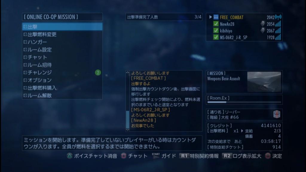 2015_11_23_12_45_52