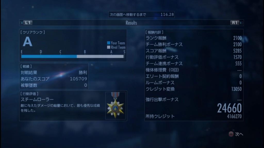 2015_11_23_12_53_50