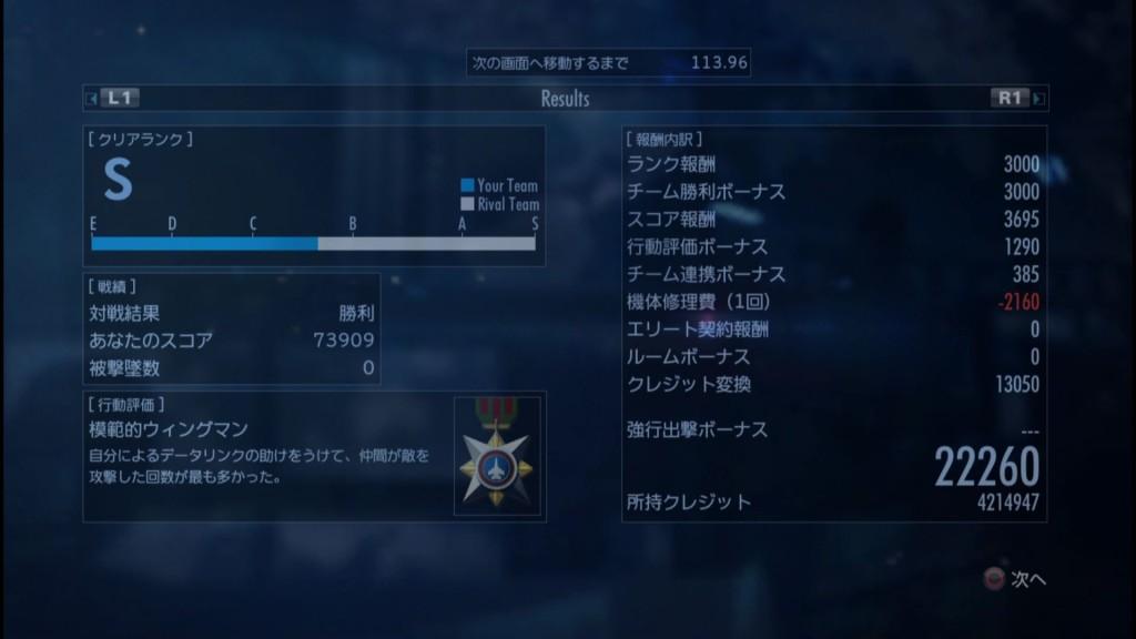 2015_11_23_22_5_6