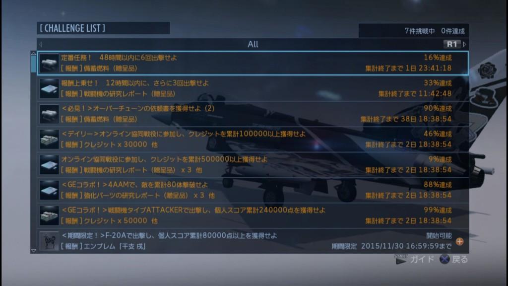 2015_11_27_22_21_5