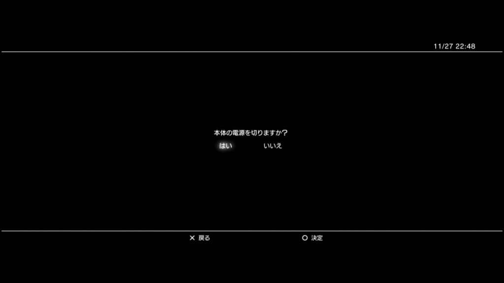 2015_11_27_22_48_26