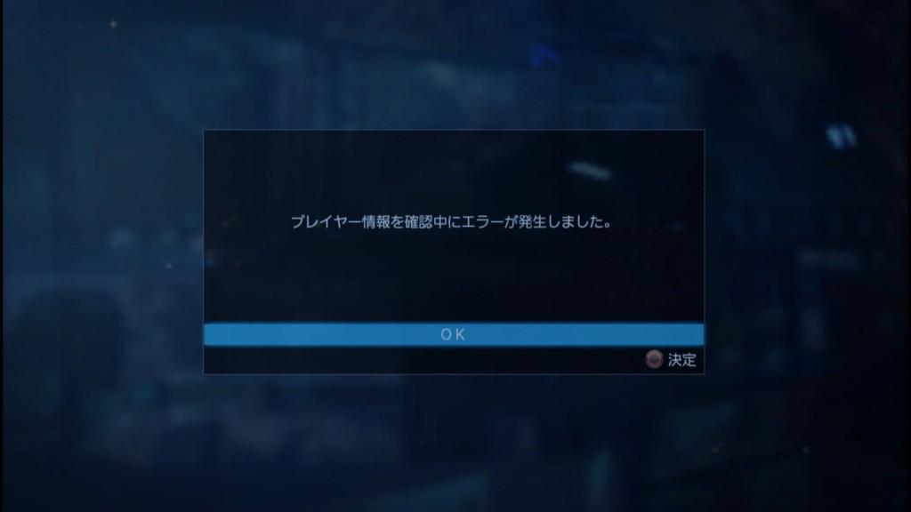 2015_11_27_22_51_56