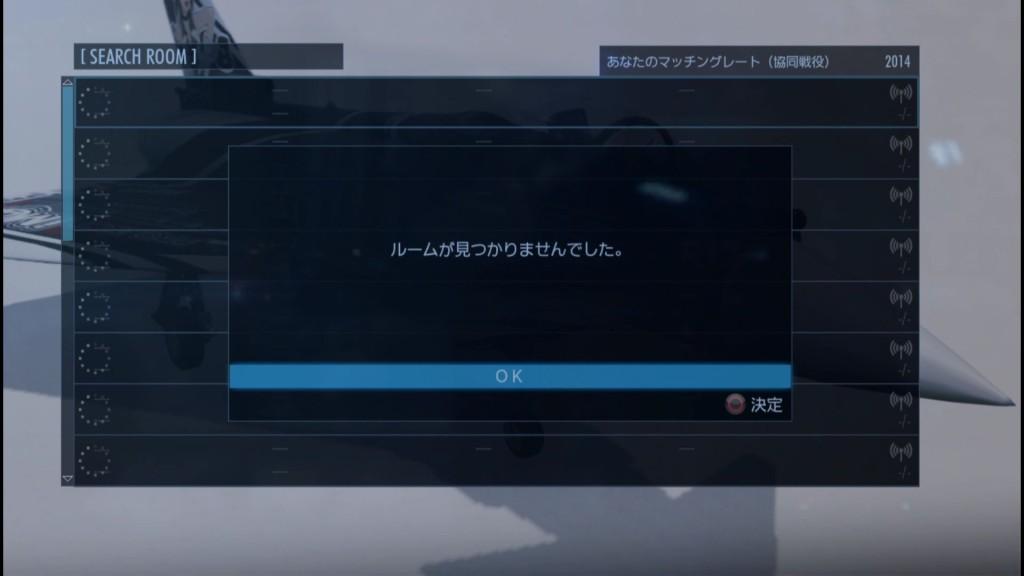 2015_11_27_22_57_55