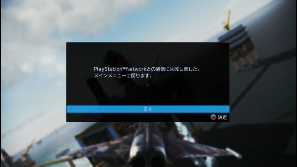 2015_11_27_23_34_16