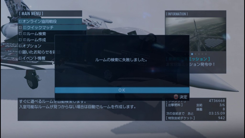 2015_11_27_23_7_26