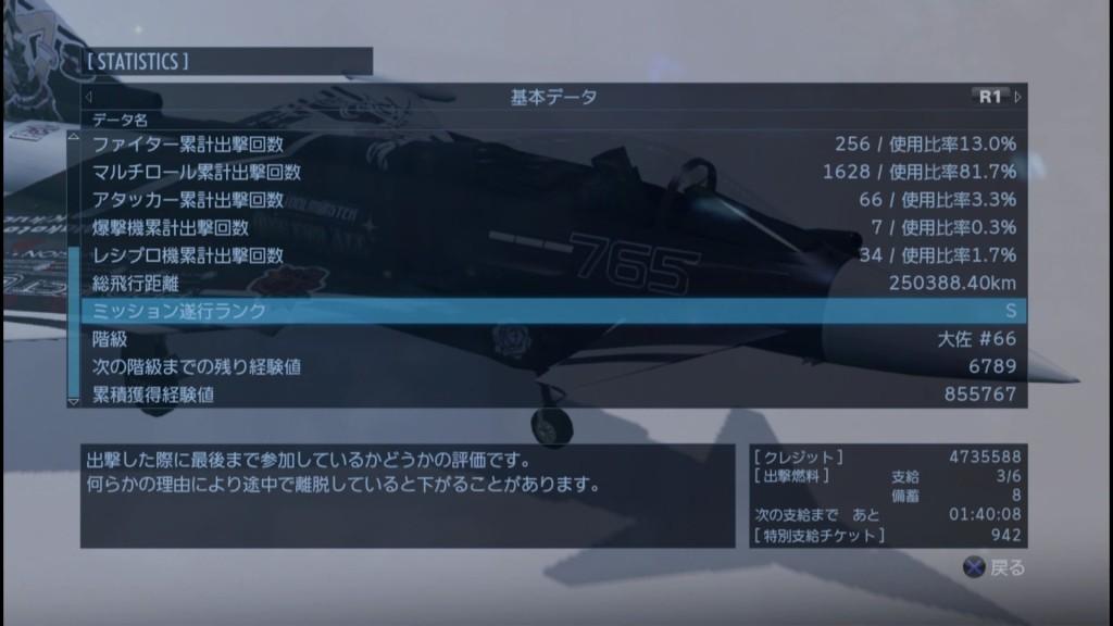 2015_11_28_0_42_26