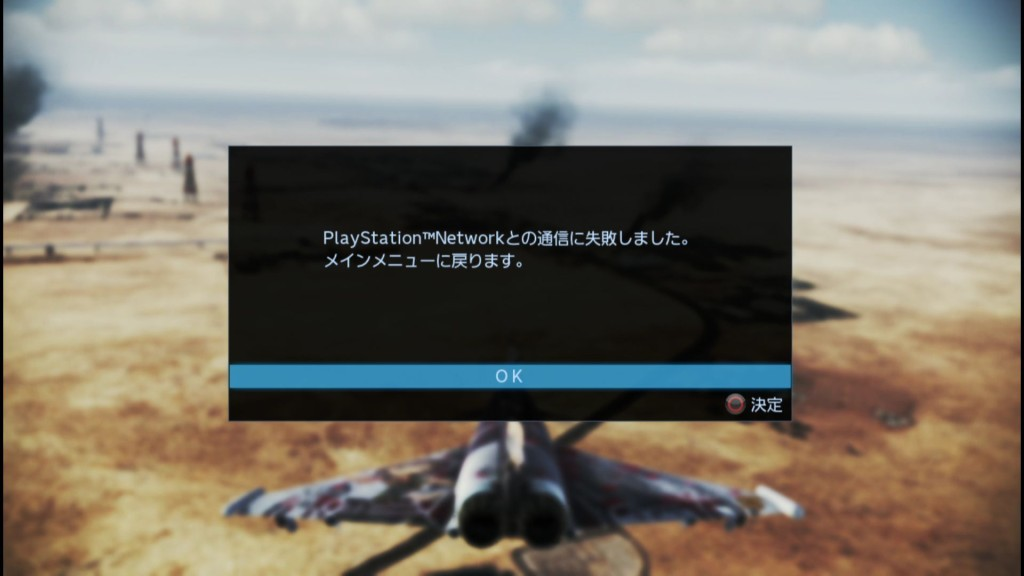 2015_11_28_1_2_31