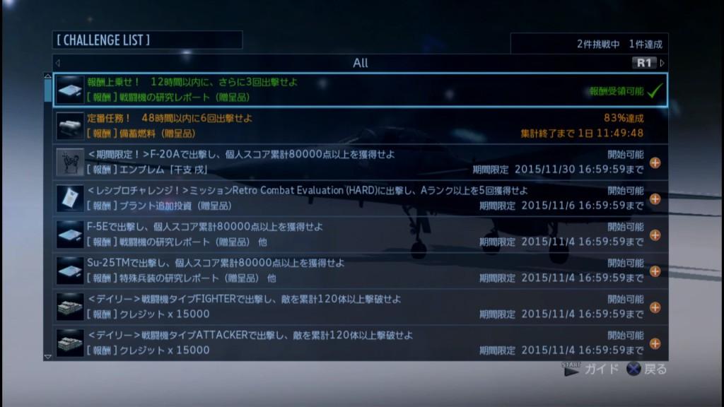 2015_11_3_21_12_2