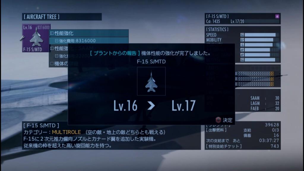 2015_11_3_21_13_59