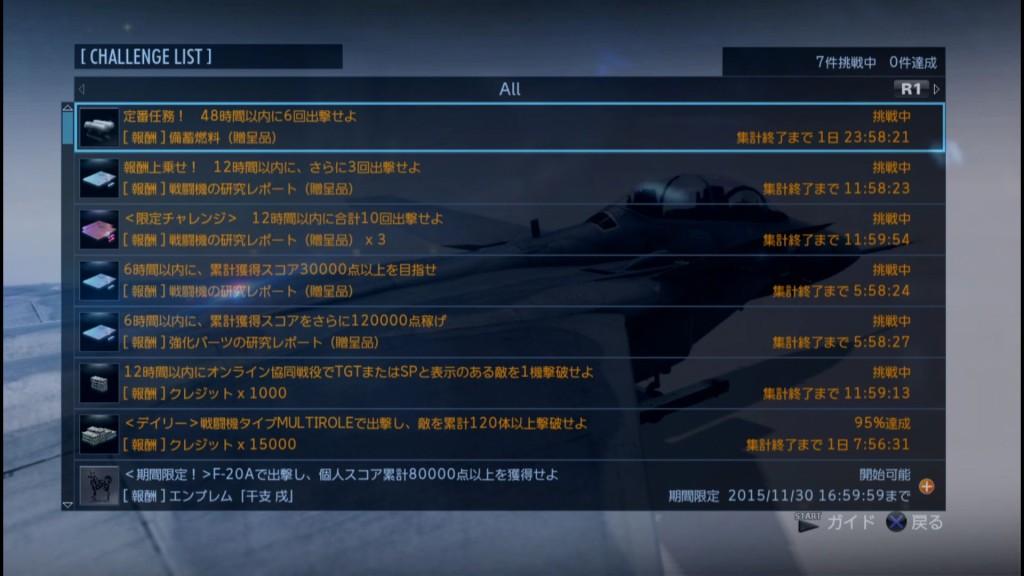 2015_11_3_9_3_30