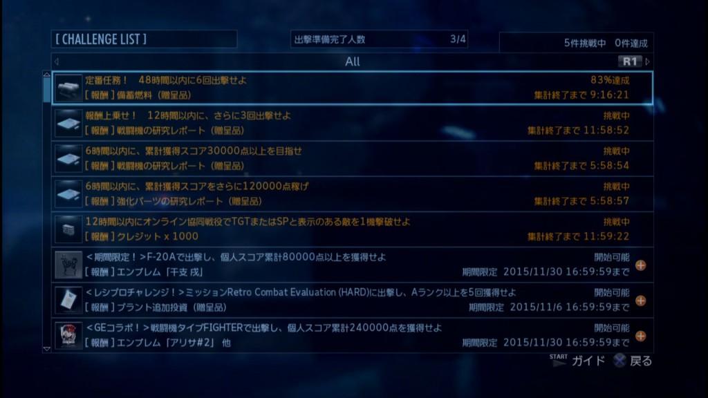 2015_11_4_23_45_30