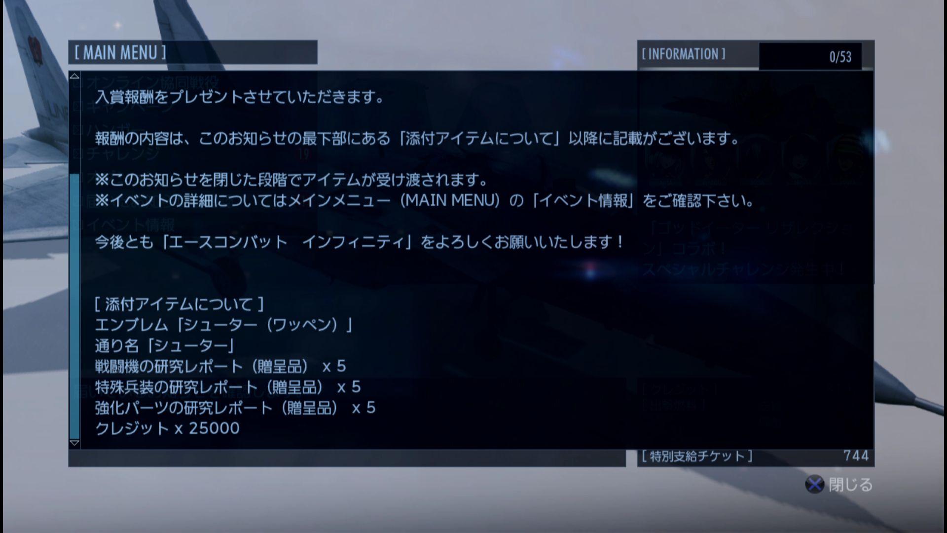 2015_11_6_1_1_44