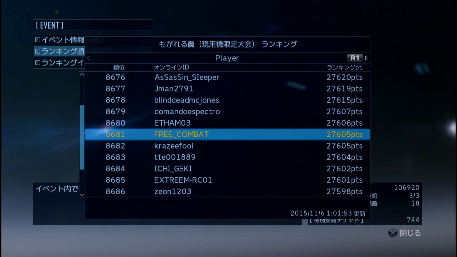 2015_11_6_1_2_1