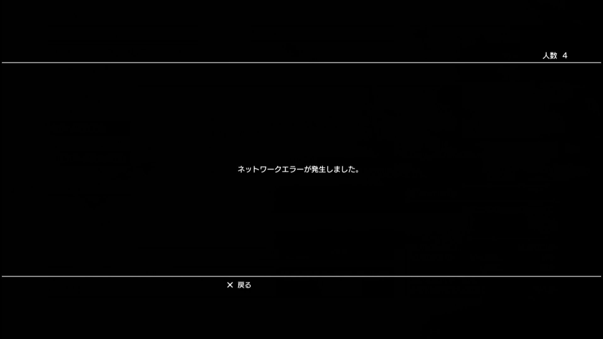 2015_11_6_1_30_15