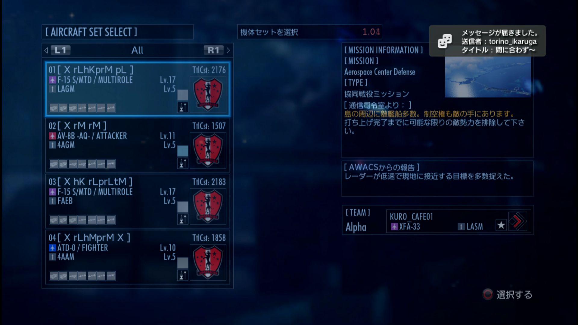 2015_11_6_1_33_21