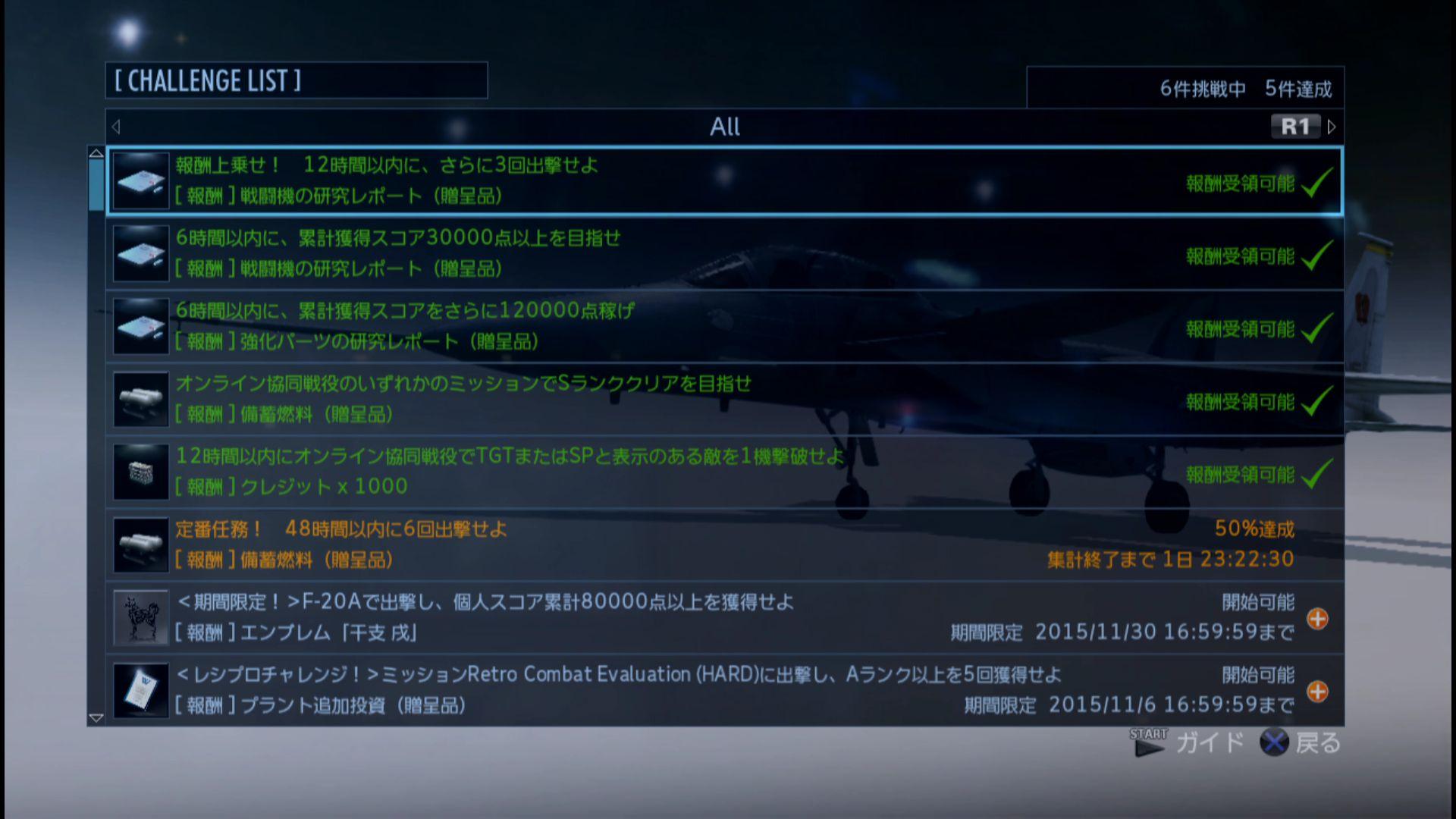 2015_11_6_1_42_11