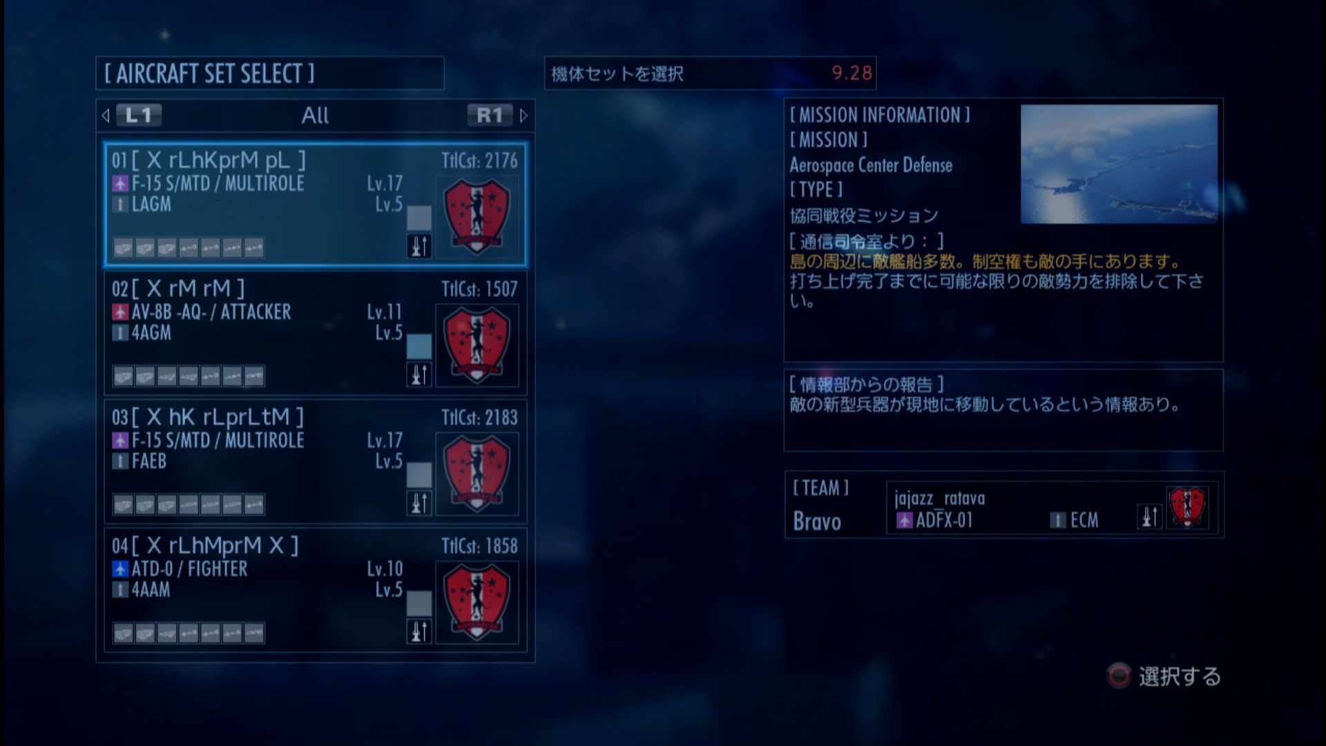2015_11_6_1_9_0