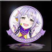 store_emblem_520