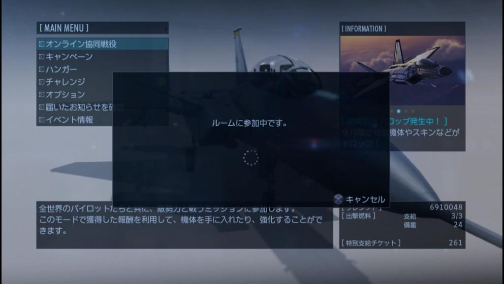 2015_12_12_16_49_48
