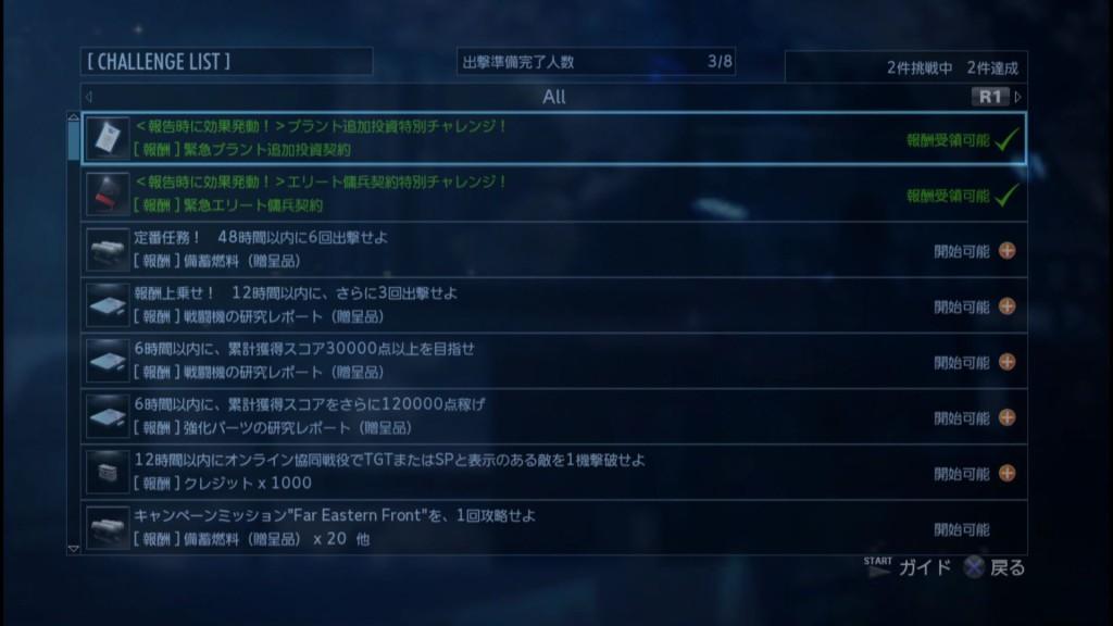 2015_12_12_16_50_10