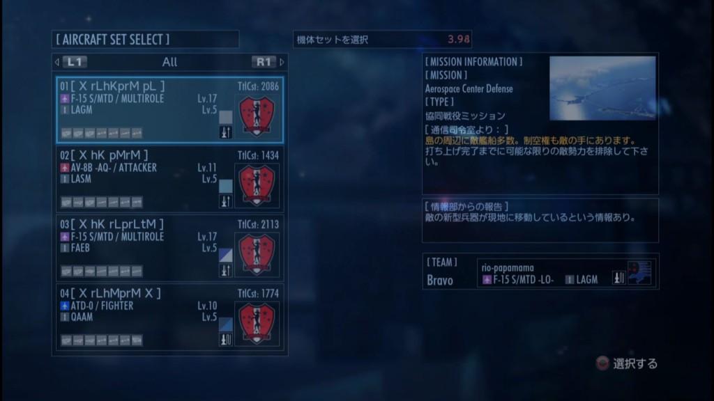 2015_12_12_17_14_19
