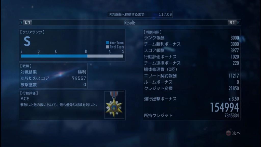 2015_12_12_17_21_36