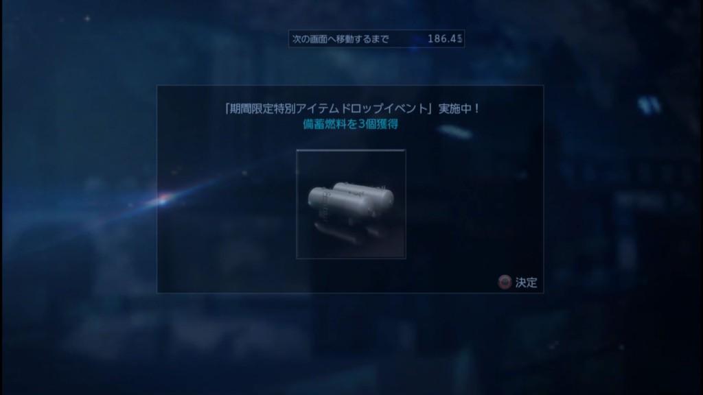 2015_12_12_17_21_52