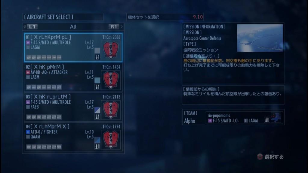 2015_12_12_17_24_2