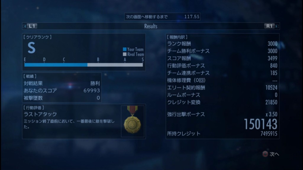 2015_12_12_17_31_21