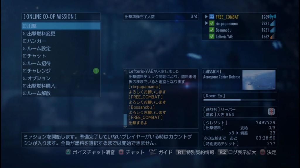 2015_12_12_17_34_2