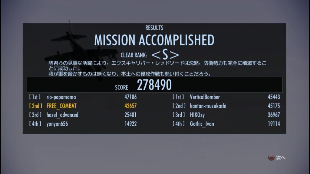 2015_12_12_17_3_25