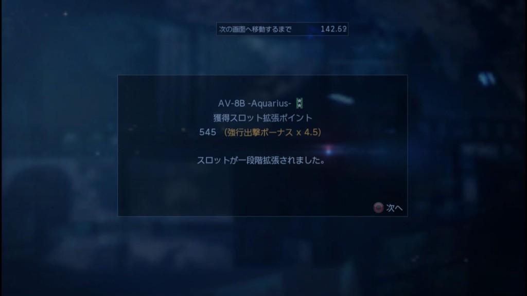 2015_12_12_17_3_57