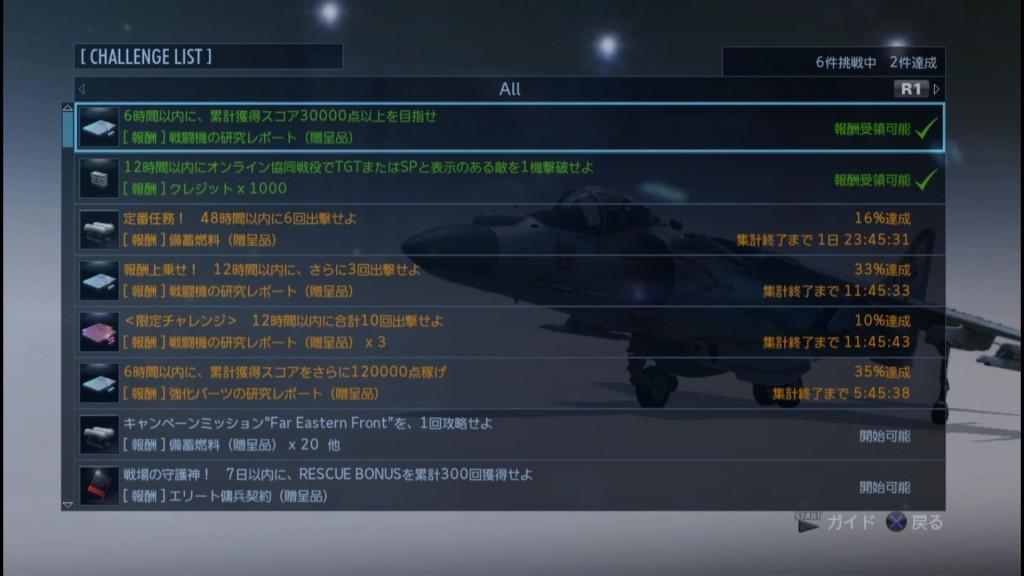 2015_12_12_17_4_53