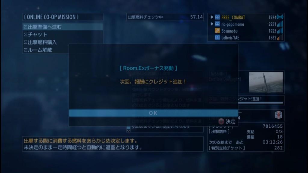 2015_12_12_17_50_26