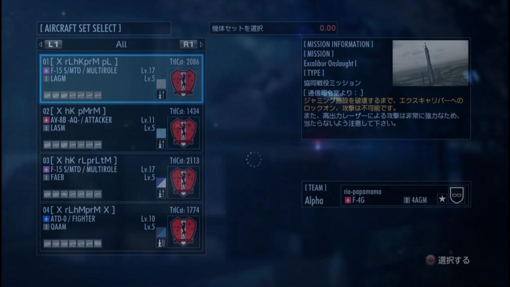 2015_12_12_17_50_55