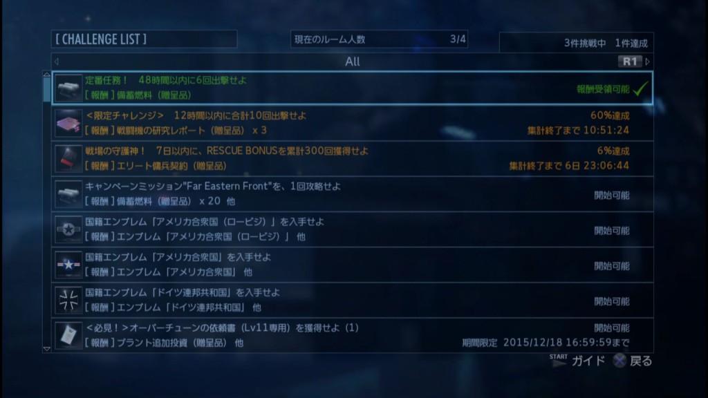 2015_12_12_17_59_12