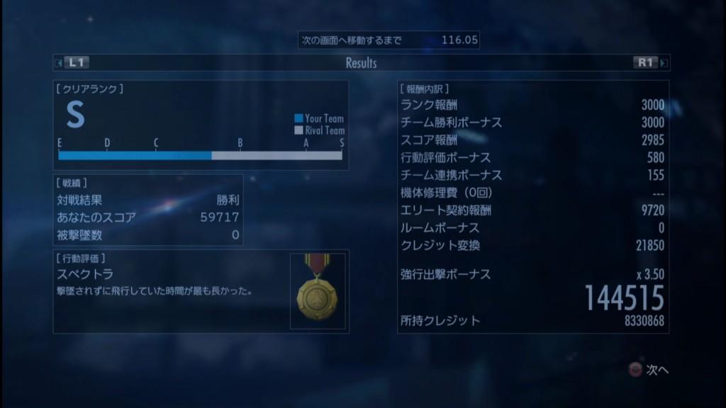 2015_12_12_18_16_37