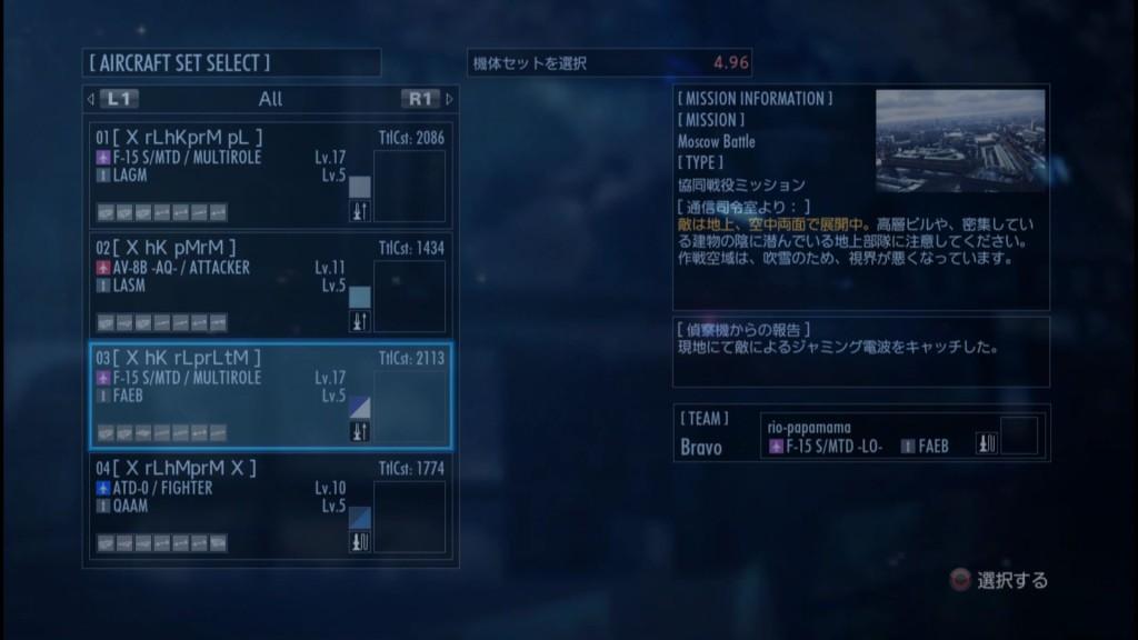 2015_12_12_18_18_8